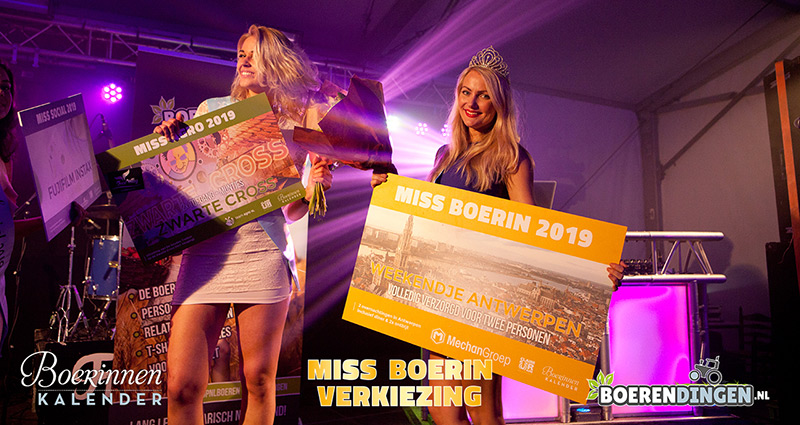 Miss Boerin 2019 & Miss Agro 2019